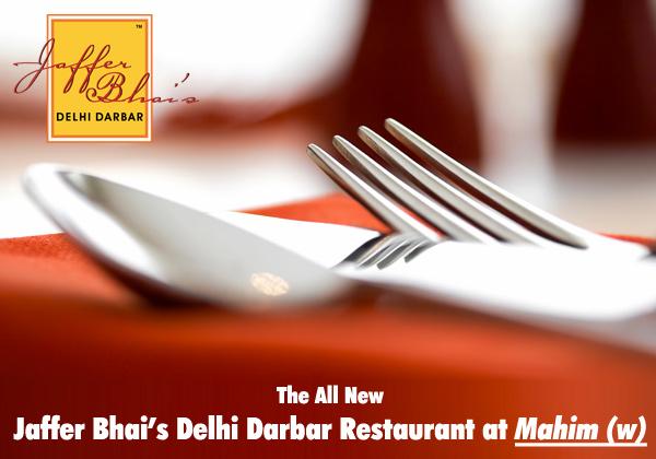 jaffer bhai's delhi darbar - mahim restaurant